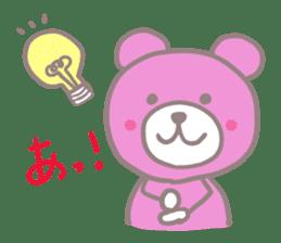Pink Teddy sticker #4639217