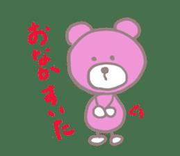 Pink Teddy sticker #4639220