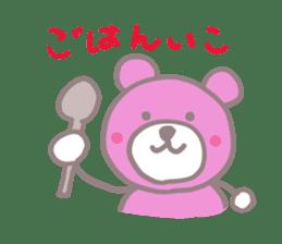 Pink Teddy sticker #4639221