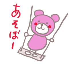 Pink Teddy sticker #4639222
