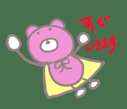 Pink Teddy sticker #4639223