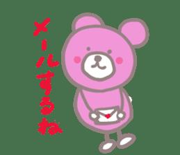 Pink Teddy sticker #4639224