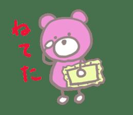 Pink Teddy sticker #4639227