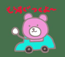 Pink Teddy sticker #4639234