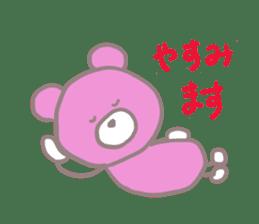 Pink Teddy sticker #4639237