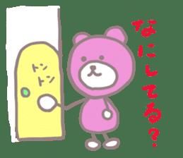 Pink Teddy sticker #4639240