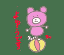 Pink Teddy sticker #4639242
