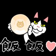 สติ๊กเกอร์ไลน์ A Little Fat Cat: Animated & Energized