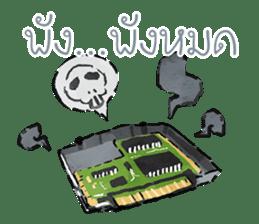 Video game cartridge- kun (Thai) sticker #4643225