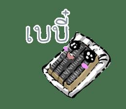 Video game cartridge- kun (Thai) sticker #4643226