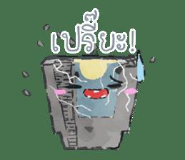 Video game cartridge- kun (Thai) sticker #4643238