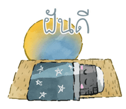 Video game cartridge- kun (Thai) sticker #4643240