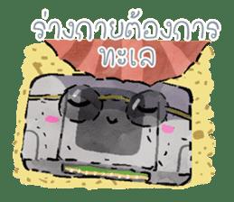 Video game cartridge- kun (Thai) sticker #4643243