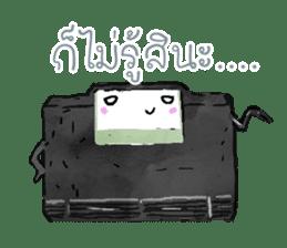 Video game cartridge- kun (Thai) sticker #4643245