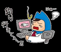 GyoNetKun sticker #4647848