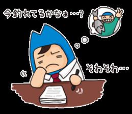 GyoNetKun sticker #4647849