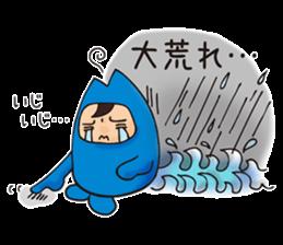 GyoNetKun sticker #4647851