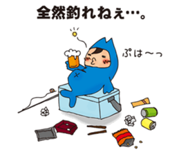 GyoNetKun sticker #4647854