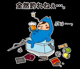 GyoNetKun sticker #4647854