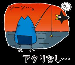 GyoNetKun sticker #4647863