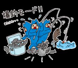 GyoNetKun sticker #4647864