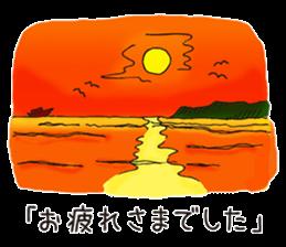 GyoNetKun sticker #4647868