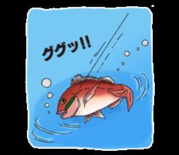 GyoNetKun sticker #4647869
