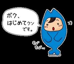 GyoNetKun sticker #4647876