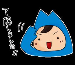 GyoNetKun sticker #4647878