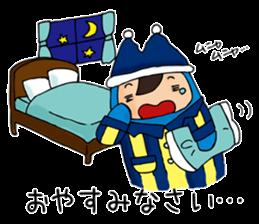 GyoNetKun sticker #4647882