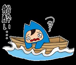 GyoNetKun sticker #4647887