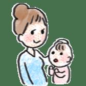 Mama,Papa,Baby. sticker #4650421