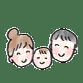 Mama,Papa,Baby. sticker #4650430