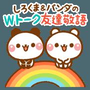 สติ๊กเกอร์ไลน์ Bear & Panda's W talk/Friend honorifics