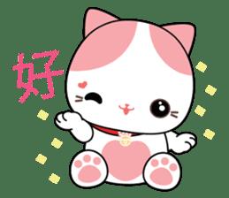 Rakjung's Story (Chinese Simplified) sticker #4652969