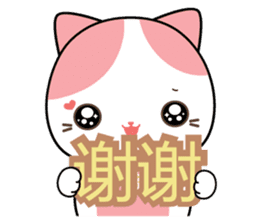 Rakjung's Story (Chinese Simplified) sticker #4652970