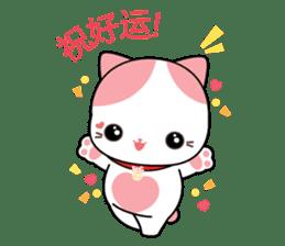 Rakjung's Story (Chinese Simplified) sticker #4652974
