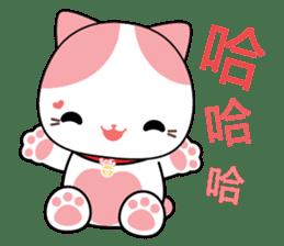 Rakjung's Story (Chinese Simplified) sticker #4652975
