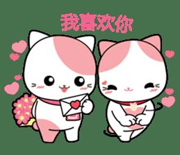 Rakjung's Story (Chinese Simplified) sticker #4652976