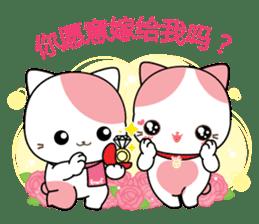 Rakjung's Story (Chinese Simplified) sticker #4652977