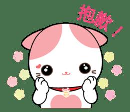 Rakjung's Story (Chinese Simplified) sticker #4652979