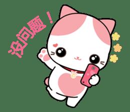 Rakjung's Story (Chinese Simplified) sticker #4652989