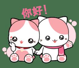 Rakjung's Story (Chinese Simplified) sticker #4652990