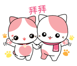 Rakjung's Story (Chinese Simplified) sticker #4652991
