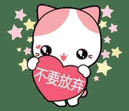 Rakjung's Story (Chinese Simplified) sticker #4652992