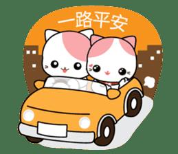 Rakjung's Story (Chinese Simplified) sticker #4652997