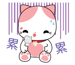 Rakjung's Story (Chinese Simplified) sticker #4653005