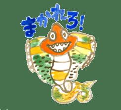 Gemogemo Sticker Tomoko Kouda GAHAKU sticker #4653413
