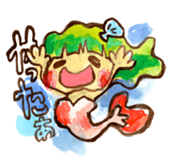 Gemogemo Sticker Tomoko Kouda GAHAKU sticker #4653420