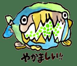 Gemogemo Sticker Tomoko Kouda GAHAKU sticker #4653432